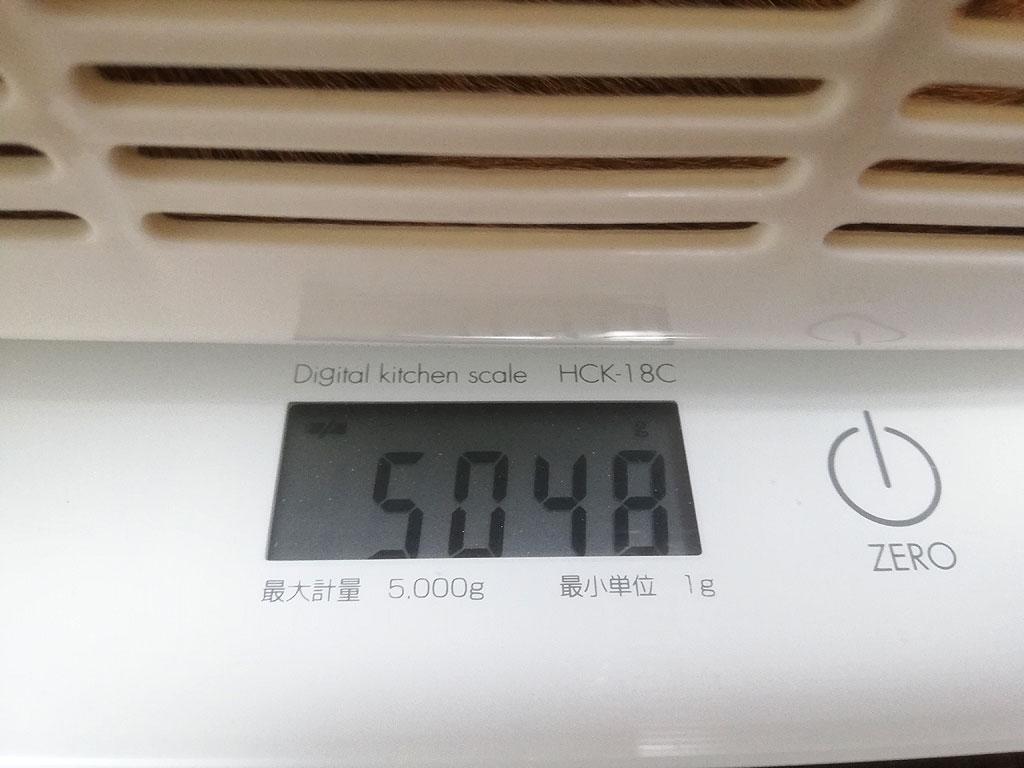 アビのすけの体重は5,048g。