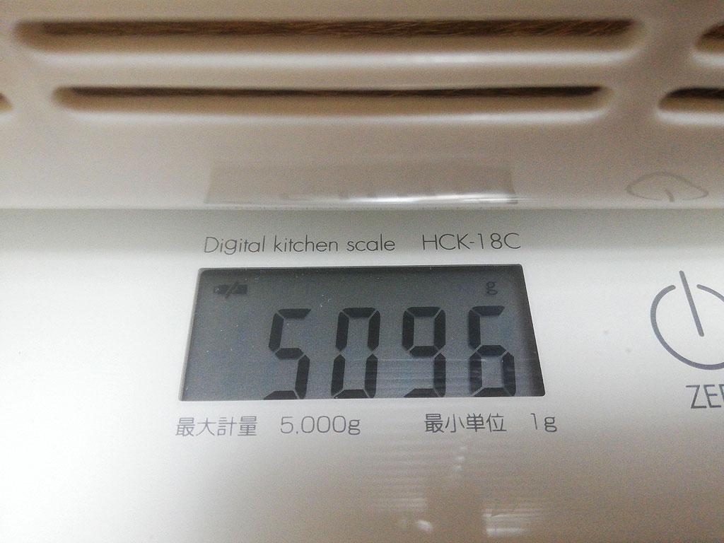 アビのすけの体重は5,096g。