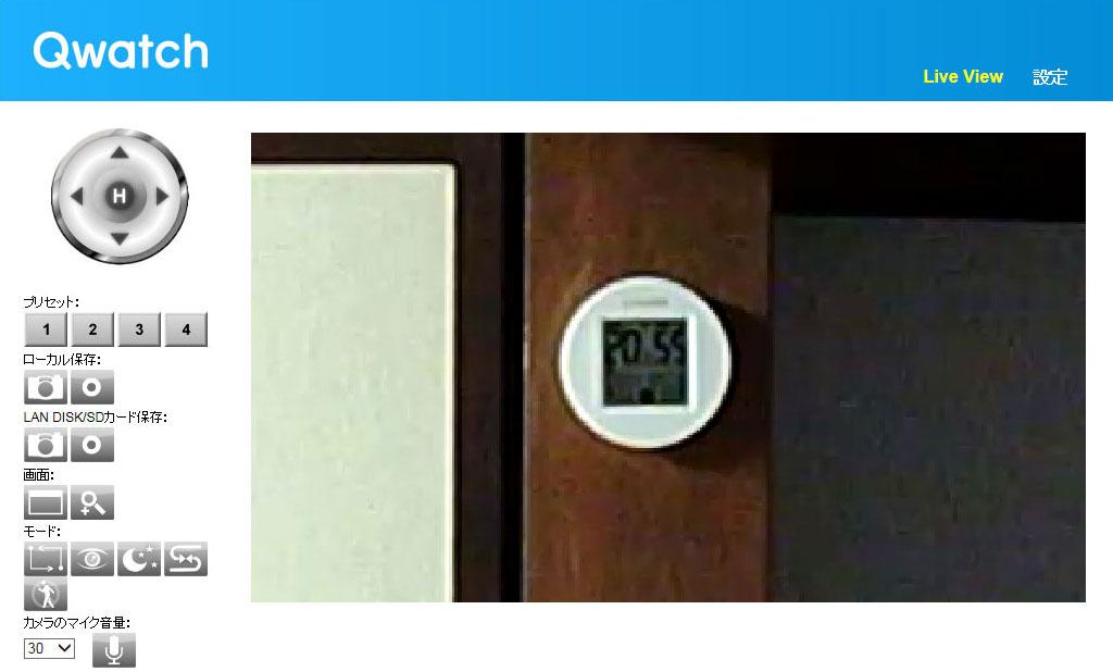 20191226-0702-temperature